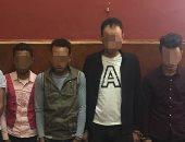تفاصيل ضبط عصابة السطو المسلح على سيارة بالغربية وسرقة 820 ألف جنيه