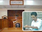 تأجيل استئناف المتهمين بقتل طالب هندسة بنها على حكم حبسهم لـ 25 يونيو
