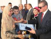 محافظ كفر الشيخ يسلم 76 وحدة إلى مستحقى مشروع الإسكان الاجتماعى بفوه
