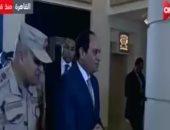 الرئيس السيسي يصل مقر انعقاد الندوة التثقيفية للقوات المسلحة