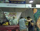 صور.. الغرفة التجارية بكفر الشيخ: تخفيضات 30% بمعرض أهلاً رمضان