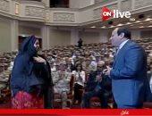 الرئيس لحفيدة شيخ مشايخ سيناء: دوركم لم ينته.. والسيدة: نحن مجندون بكتائبكم