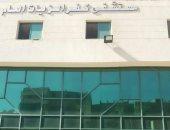 وفاة مريضة أصيبت بغيبوبة أثناء إجراء عملية ولادة قيصرية داخل مستشفى بالغربية