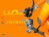 إنفوجراف.. هل يخطف الروبوت وظائف الإنسان فى القطاع الصناعى؟