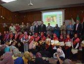صور.. رئيس جامعة المنوفية يحضر حفل ختام الأنشطة لكلية التربية