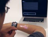 LumiWatch ساعة ذكية تحول يدك لشاشة سحرية تعمل باللمس