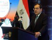وزير البترول يصدر قرارا بتكليف أكرم إبراهيم رئيسا لسيناء للخدمات البترولية