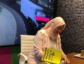 """""""كيف تبرمج عقلك فى رمضان؟"""" ورشة عمل بمركز الأمير عبد المحسن بن جلوى"""
