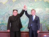 """قمة الكوريتين """"مسرحية"""".. محللون: غموض حول كيفية نزع بيونج يانج للنووى مع عدم معرفة حجم مخزون الصواريخ والرؤوس الحربية.. ويؤكدون للجارديان: كيم لم يتراجع.. ومون سيقنع الرئيس الأمريكى بالتفاوض مع """"الشمالية"""""""