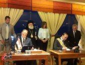 عمدة بافوس القبرصية: علاقات التعاون بين مصر واليونان وقبرص ينتظرها مستقبل باهر