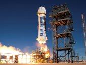 Blue Origin تستعد لإطلاق أول صواريخها لعام 2018 اليوم