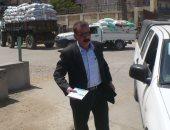 مساعد وكيل وزارة التموين: تسليم 5710 بطاقات ذكية جديدة لأصحابها بكفر الشيخ