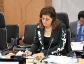 صور.. وزيرة التخطيط تشارك بختام أعمال المجلس التنفيذى للمنظمة العربية للتنمية