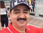 الحكم الإماراتى الدولى على صالح يدعم أول دبلومة لحراس المرمى فى مصر