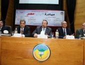 """صور.. ختام فعاليات المرحلة الثانية لمبادرة """"شباب مصر"""" بجامعة طنطا"""