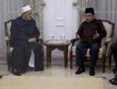 نائب الرئيس الإندونيسى يقيم مأدبة عشاء ترحيبًا بشيخ الأزهر