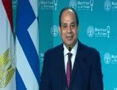 السيسى: مصر ما زالت تمثل تجسيدًا لقيم التسامح والتعايش المشترك