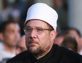 فيديو.. وزير الأوقاف: أشكر الرئيس السيسى لثقته.. ونركز على إعادة هيكلة الهيئة