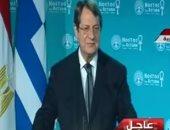 قبرص تلجأ لمجلس الأمن الدولى ضد تركيا بشأن مدينة فاروشا