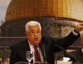 المجلس الوطنى الفلسطينى يعيد انتخاب محمود عباس رئيسا لدولة فلسطين بالإجماع