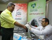 صندوق تحيا مصر يوفر 41 ألف عبوة علاجية لمرضى فيروس سى