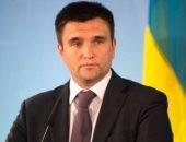 وزير الخارجية الأوكرانى: الانضمام للاتحاد الأوروبى والناتو ممكن على المدى المتوسط