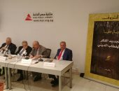 مثقفون فى مكتبة مصر: الواقف ضد التجديد الدينى يتحدى التيار