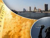 الأرصاد: غدا طقس شديد الحرارة بمعظم الأنحاء والعظمى بالقاهرة 40 درجة
