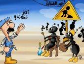 حال الدنيا.. عيد العمال وارتفاع نسب البطالة عالميا بكاريكاتير اليوم السابع