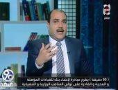 فيديو.. محمد الباز يطرح مبادرة لإنشاء بنك للقيادات المؤهلة لتولى مناصب وزارية