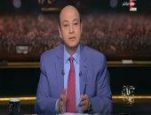 فيديو.. عمرو أديب: انقطاع الكهرباء عن إثيوبيا بالكامل ضغط للانتهاء من سد النهضة