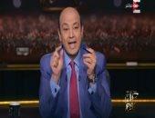 فيديو.. عمرو أديب: الإعلام الغربى لم ينشر تكذيب إرسال قوات مصرية لسوريا