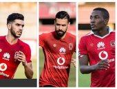 3 لاعبين تسبب غيابهم فى خروج الأهلى من كأس مصر