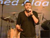 """صور.. محمد علاء يتألق فى حفل ألبومه """"مش شبه حد"""" بساقيه الصاوى"""