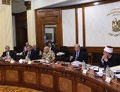 9 قرارات مهمة لمجلس الوزراء فى اجتماعه اليوم.. تعرف عليها