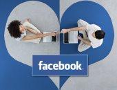فيس بوك يبدأ اختبار ميزة المواعدة Facebook Dating فى كولومبيا
