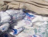 ضبط 20 طن ملح وسلع غذائية وأدوية منتهية الصلاحية بكفر الشيخ