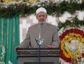 """""""البحوث الإسلامية"""" يهنئ الشعب المصرى والأمة الإسلامية بالعام الهجرى الجديد"""
