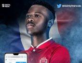 النادى الأهلى يدشن حساب جديد باللغة الفرنسية عبر تويتر