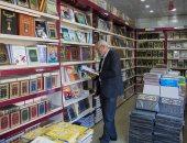 الرومانسية مبتأكلش عيش.. دراسة أمريكية: كتب المؤلفات أرخص من المؤلفين