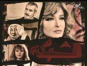 """مخرج """"الشبكة"""" سوقنا للفيلم فى الخليج وتكلفته 5 مليون جنية"""