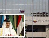 قطريليكس: القطريون ينتفضون ضد تميم ويطالبون بزيادة الرواتب.. فيديو