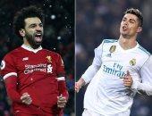 5 حقائق مشتركة بين محمد صلاح ورونالدو قبل مباراة ليفربول وريال مدريد