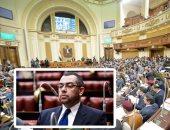 النائب محمد فؤاد فى طلب إحاطة: قرارات غلق دور الأيتام يهدد بتسريح النزلاء