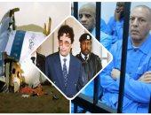 """قضية لوكيربى ليست ماضى وانتهى.. عائلة """"المقرحى"""" المدان الليبى الوحيد تسعى لتبرئته من تفجير الطائرة الأمريكية رغم وفاته عام 2012.. ولجنة قضائية فى اسكتلندا تستجيب وتستعد لإعادة النظر فى الملف القانونى"""