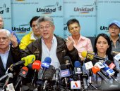 صور.. المعارضة فى فنزويلا تدعو الشعب إلى مقاطعة الانتخابات الرئاسية
