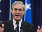 واشنطن: تحقيق مولر بشأن التدخل الروسى فى انتخابات الرئاسة على وشك الانتهاء