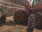 محافظ سوهاج: رفع 2435 طن قمامة فى حملة مكبرة بقرية أولاد نصير