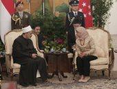 رئيسة سنغافورة تستقبل الدكتور أحمد الطيب بقصر الأستانا