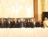منى محرز للمؤتمر العربي الإفريقي للاستثمار: الرئيس مهتم بمشروعات الأمن الغذائي